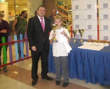 XII Torneo de Ajedrez Escolar