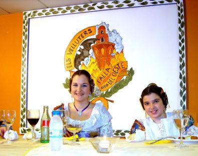 Irene y Noelia, Enhorabuena