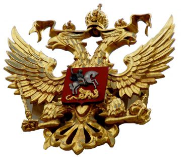 Escudo, San Petersburgo