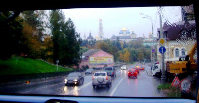 Rusia, carretera