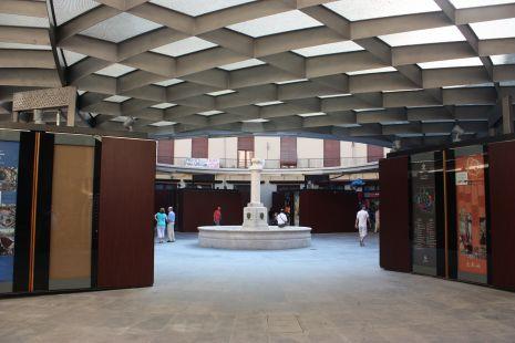 La nueva plaza redonda